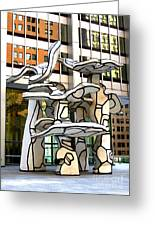 One Chase Manhattan Plaza 1 Greeting Card