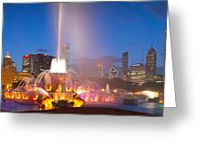 One Goal 2015 Pano 4 Greeting Card