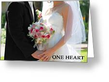 One Heart #2 Greeting Card