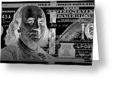 One Hundred Us Dollar Bill - $100 Usd In Silver On Black Greeting Card