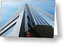 One London Place 4 Greeting Card