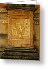 One Pillar ...of The The Lions Of Leon Greeting Card by Shirley McMahon