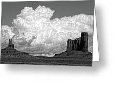 One Sky Above Us Greeting Card