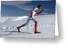 Online Winter Sports Equipment Greeting Card