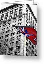 Ontario Flag Greeting Card