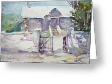 Open Gate Greeting Card