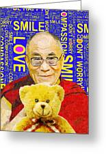 Open Heart, Open Mind - Royal Blue  Greeting Card