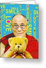 Open Heart, Open Mind - Sky Blue Greeting Card