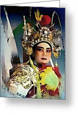 Opera Warrior Greeting Card