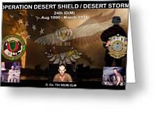Operation Desert Shield/storm Greeting Card