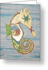 Ophelia The Seahorse Greeting Card