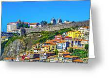 Oporto Citadel Greeting Card