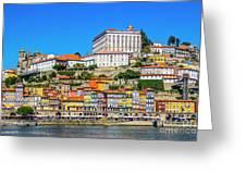 Oporto Riverfront Greeting Card