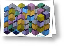 Optic Cube Series  8 Greeting Card