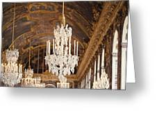 Opulence - Versailles, France Greeting Card