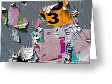 Orange 3 Greeting Card