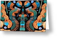 Orange And Blue Abstract 1 Greeting Card