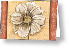Orange Bohemian Dahlia 1 Greeting Card