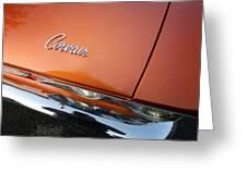 Orange Corvair Greeting Card