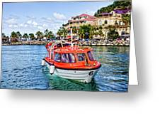Orange Lifeboats Across Colorful Bay Greeting Card