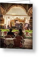 Orchestra At Ristorante Quadri On St Mark's Square - Venice Greeting Card