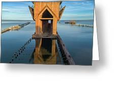 Ore Dock Too Greeting Card
