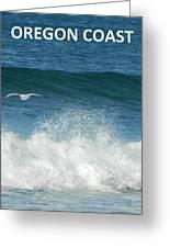 Oregon Coast Flying Seagull Greeting Card