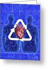 Organ Donation Greeting Card