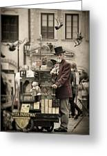 Organ Grinder Greeting Card