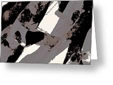 Organic 1 Abstract Greeting Card by Menega Sabidussi