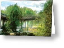 Orient - Bridge - Chinese Bridge  Greeting Card