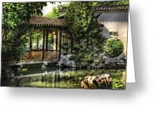 Orient - Bridge - The Bridge Greeting Card