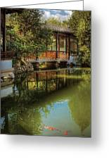 Orient - Bridge - The Chinese Garden Greeting Card