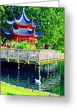 Orient Swan Pagoda Greeting Card