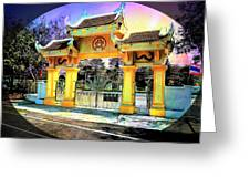 Oriental Gateway Greeting Card