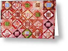 Oriental Patchwork Tapestry Greeting Card