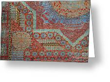 Oriental Rug Detail. Greeting Card