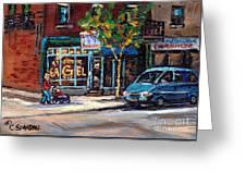 Original Art For Sale Montreal Petits Formats A Vendre Boulangerie St.viateur Bagel Paintings  Greeting Card