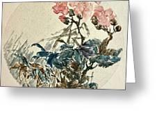Original Chinese Flower Greeting Card