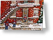 Original Paintings For Sale Montreal Petits Formats Verdun Duplex Et Hockey Paysage Quebec A Vendre Greeting Card