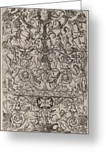 Ornament Panel: Mars, God Of Battles Greeting Card