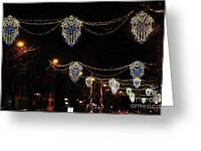 Ornamental Design Christmas Light Decoration In Madrid, Spain Greeting Card