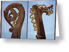 Ornamental Dragon Diptych Greeting Card