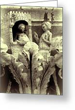Ornate Building Frieze Greeting Card