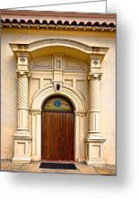 Ornate Entrance Greeting Card