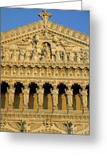 Ornate Facade Of The Basilica Of Notre-dame De Fourviere At Sunset Greeting Card