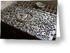 Ornate Wooden Chest Greeting Card