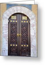 Ornately Decorated Wood And Brass Inlay Door Of Sarajevo Mosque Bosnia Hercegovina Greeting Card
