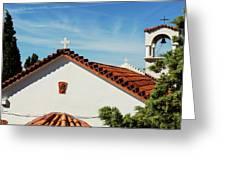 Orthodox Church In Loutraki, Greece Greeting Card