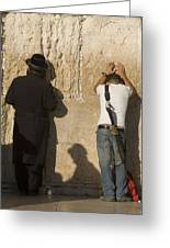 Orthodox Jew And Soldier Pray, Western Greeting Card
